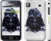 """Чехол на Samsung Galaxy S i9000 Звёздные войны """"271c-77"""""""