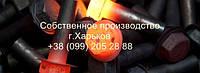 Болт М30 из высокопрочной стали гост 22353