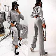 Женский костюм двойка из турецкой двунитки супер качества (худи и штаны), фото 5