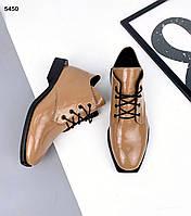Жіночі демісезонні шкіряні черевики 36-40 р карамель, фото 1