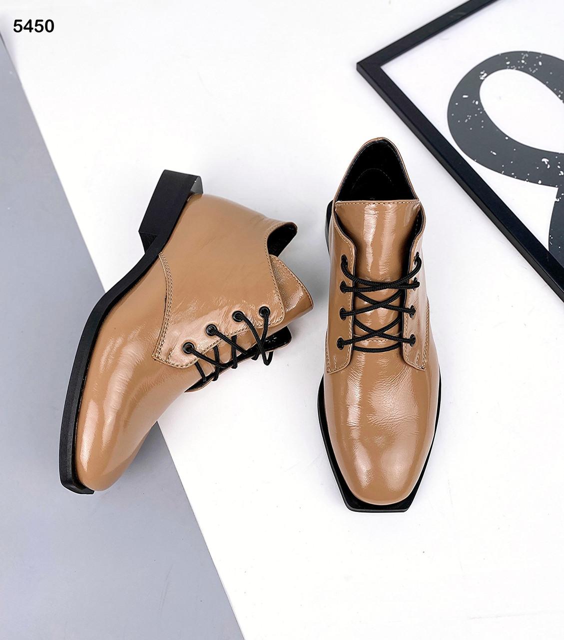Жіночі демісезонні шкіряні черевики 36-40 р карамель
