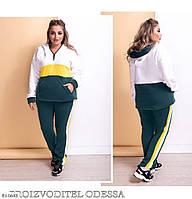 Женский спортивный костюм из трехнитки на осень с удлиненной кофтой больших размеров батал 52-62 арт. 0789, фото 1