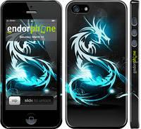 """Чехол на iPhone 5s Бело-голубой огненный дракон """"113c-21"""""""