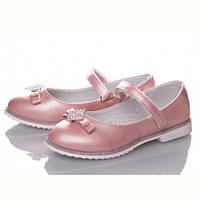 Детские туфли BBT на девочку. Цвет розовый. Размер 31-36.