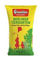 Газонна трава Берлінський зоопарк вагова (ціна за 1 кг), Greenline