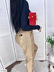 Кожаные бежевые женские джогеры, фото 4