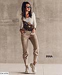 Женские штаны замш на дайвинге, фото 4
