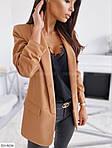 Жіночий піджак, фото 3