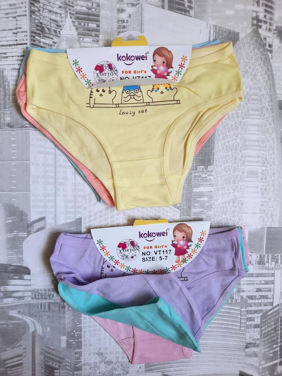 Плавки труси дитячі для дівчаток 2-8 років коттон стрейч. Від 6шт по 17грн