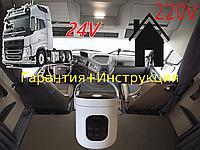 Мультиварка автомобильная 2л от прикуривателя 24-220V вольт для грузовых машин и домашнего использование