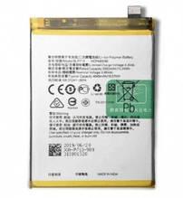 Акумулятор Realme BLP713 Realme 3 Pro, Realme X Lite RMX1851 4045 mAh