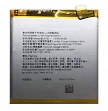 Акумулятор Realme BLP737 Reno 2 PCKM00 4000 mAh