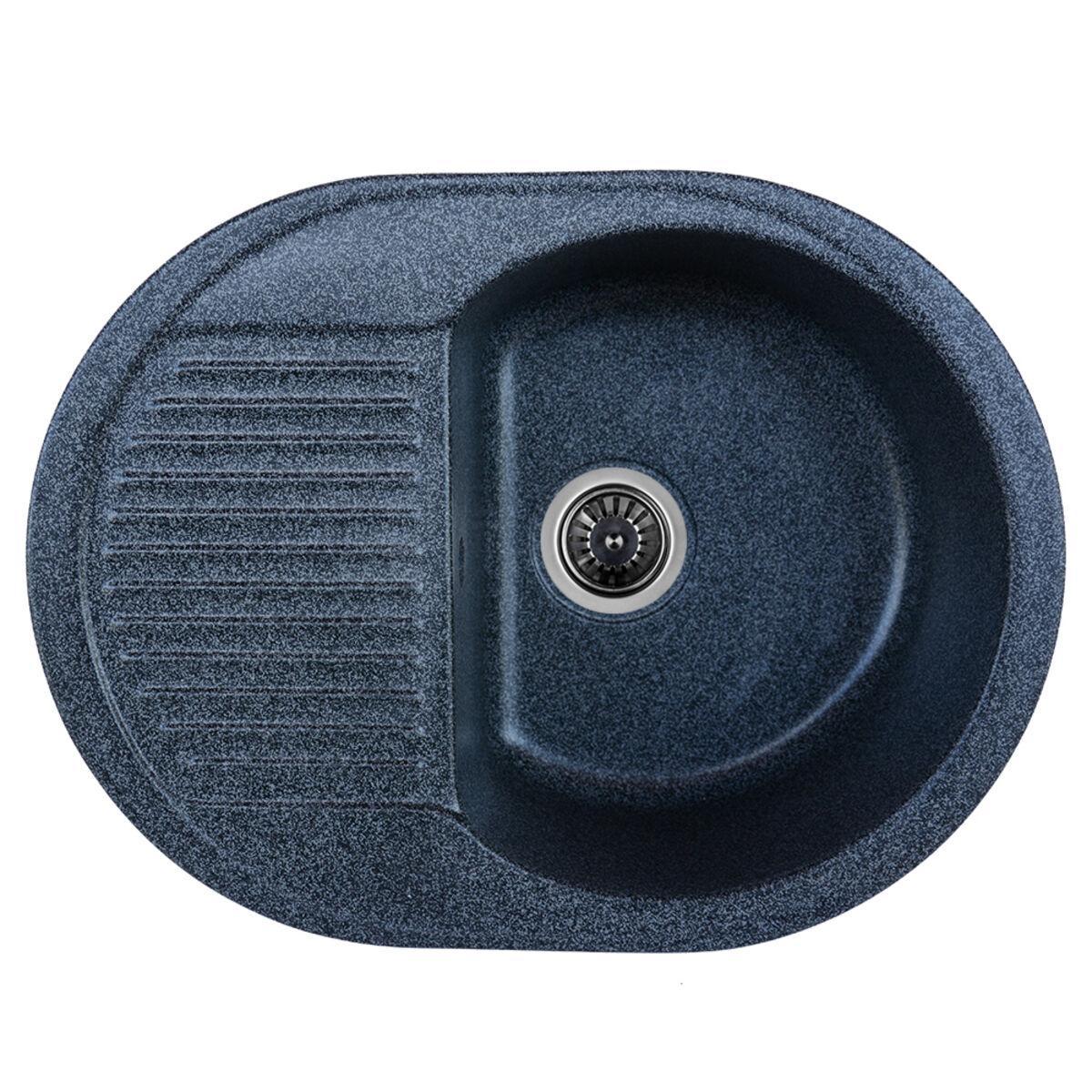 Гранітна мийка для кухні Platinum 6247 BORA глянець Графіт