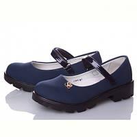 Детские туфли СВТ на девочку. Цвет синий. Размер 32-37.