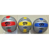 Мяч волейбол BT-VB-0007 PU  3 цвета