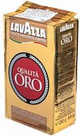 Кофе молотый Lavazza Qualita Oro 250 г.