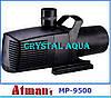 Помпа прудовая Atman MP-9500