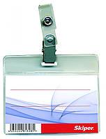 Бейдж с клипом 93*78 мм, горизонтальный, прозрачный, Skiper, SK-004