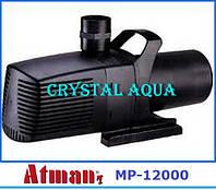 Помпа ставкова Atman MP-12000