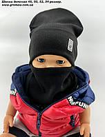 Шапки Оптом 48 50 52 54 трикотажна подвійна дитяча шапка головні убори опт дитячі, фото 1