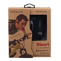 Беспроводная вакуумная Bluetooth стерео гарнитура ASIDUN AD-022