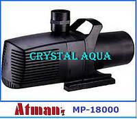 Помпа ставкова Atman MP-18000
