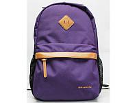Рюкзак ортопедический Dr.Kong Z185,фиолетовый L
