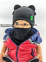 Шапки Оптом 40, 42, 44, 46, 48, 50 і 52 розмір дитяча трикотажна з хомутом шапка головні убори опт дитячі, фото 1