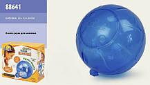 Прогулянковий куля для хом'яка Жу-Жу Петс, діаметр 20 см
