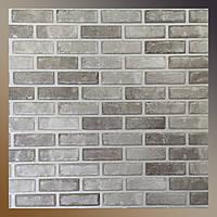 Декоративні панелі для стін ПВХ камінь опал 960 х 485мм настінна в стилі ЛОФТ/LOFT для передпокою, вітальні