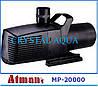 Помпа прудовая Atman MP-20000