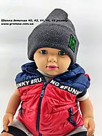 Оптом шапки 40, 42, 44, 46, 48 размер трикотажная детская шапка головные уборы детские опт, фото 1