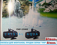 Помпа ставкова Atman FMP-25000