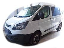 Захист двигуна і КПП - Ford Transit Custom