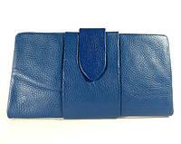 Купюрник, портмоне, кошелек кожаный женский синий