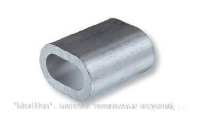 Зажим алюминиевый 6,0 мм