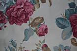 Мебельная ткань Серра 21, фото 2