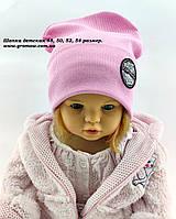 Оптом шапки 48 50 52 и 54 трикотажная двойная детская шапка головные уборы детские опт, фото 1