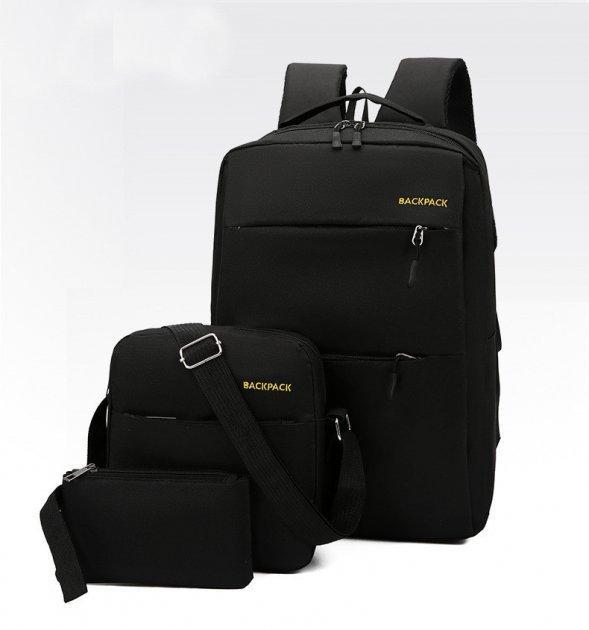 Рюкзак, сумка, клач 3 в 1 набір, BACKPACK Trend, чорний