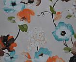 Мебельная ткань Элит 1 А, фото 2