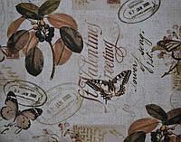 Мебельная ткань Элит 25 Д