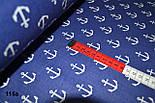 Ткань с якорями на синем фоне (№ 115а)., фото 3