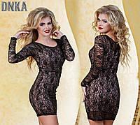 Платье Короткое Гипюр Светлая Подкладка Длинный Рукав Турция