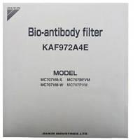 Биофильтр Antibody KAF972A4E для очистителя воздуха Daikin MCK75JVM Ururu