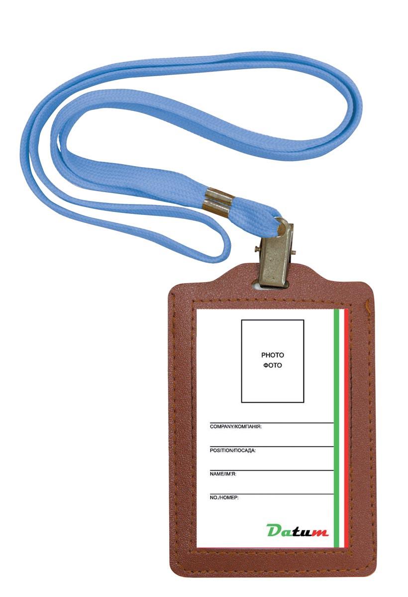 Бейдж вертикальный на шнурке 52*82мм (кожзам), Datum 107