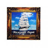 """Картина - магнит на холодильник №10 """"Белые паруса"""" Железный Порт"""