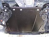 Металева (сталева) захист двигуна (картера) Honda Accord VIII (2008-2013) (V-2,4/3,5 АКПП), фото 2