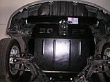 Металлическая (стальная) защита двигателя (картера) Toyota Auris (2006-2012) (V 1,8;), фото 2