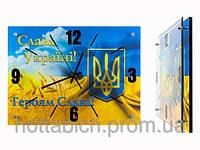 Часы настенные Моя Украина