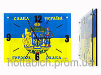 Часы настенные Украина для патриотов